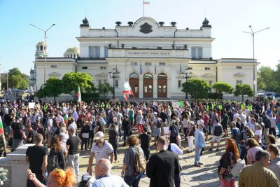 Protesters outside Bulgaria's Parliament call for government resignation
