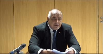 Bulgaria to receive 29 billion euro under the new EU multiannual financial framework