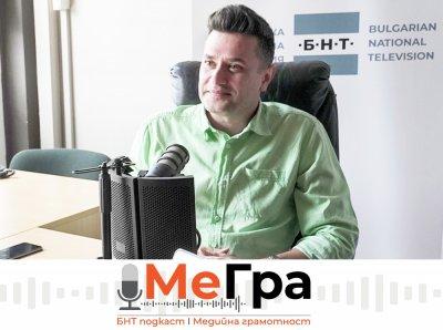 """""""МеГра"""", еп. 6: Георги Любенов разказва за силата на социалните медии"""