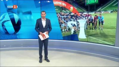Спортна емисия, 20:50 – 3 август 2020 г.
