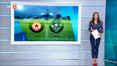 Спортна емисия, 20:45 – 20 септември 2020 г.