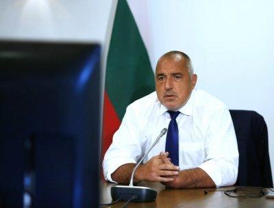 Bulgaria's PM Borissov will participate in the 75th session of the UN General Assembly
