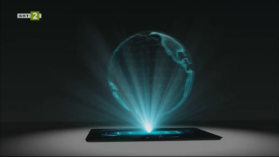 Холограмата - креативният инструмент на бизнеса