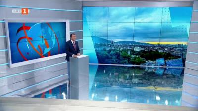 Новини на турски език, емисия – 24 септември 2020 г.
