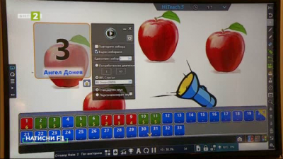 Интерактивна рамка за дисплей – втора част