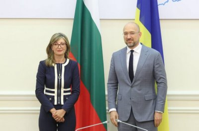Bulgaria's Foreign Minister met with Ukraine's PM and senior officials in Kiev