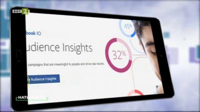 Как да използвате Facebook Audience Insights?