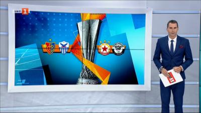 Спортна емисия, 20:50 – 18 септември 2020 г.