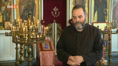 Богатсвото на свещеника от Приморско