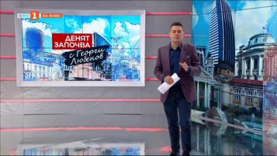 Битки за правосъдие и призиви за оставка - говори Даниела Машева