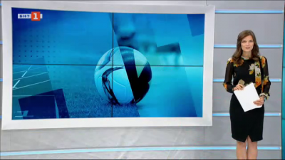 Спортна емисия, 20:50 – 28 септември 2020 г.