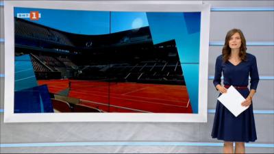 Спортна емисия, 23:25 – 29 септември 2020 г.