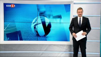 Спортна емисия, 12:20 – 30 септември 2020 г.
