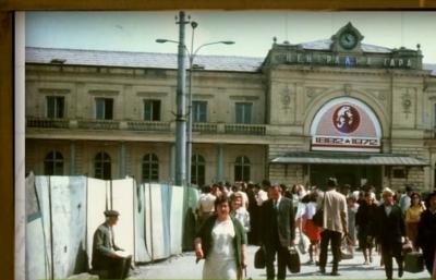 1974-та в спомените на Митко Щерев - част 2