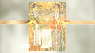 История на българската писменост