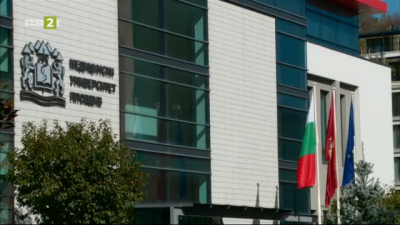 Медицински университет – Пловдив на 75 години