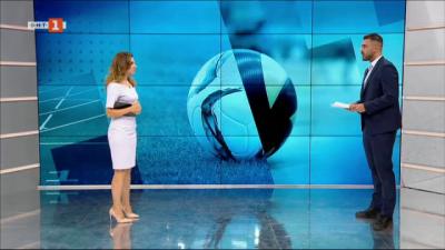 Спортна емисия, 6:45 – 26 октомври 2020 г.