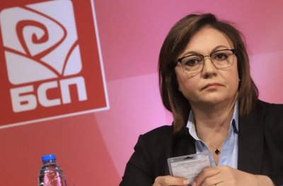 Socialist party leader, Kornelia Ninova, tested positive for Covid-19 and admitted to hospital