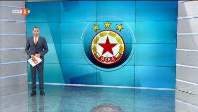 Спортна емисия, 20:50 – 26 октомври 2020 г.
