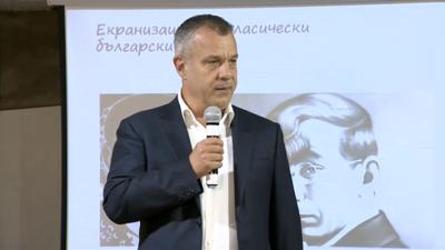 Представяне на новите условия за филмопроизводство на БНТ за 2021-2022 година