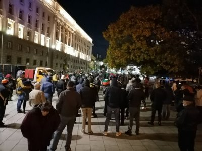Day 114 of protests in Sofia