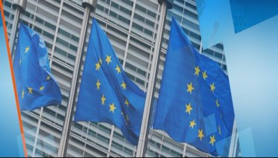 EC calls on Bulgaria to apply the rules for presumption of innocence