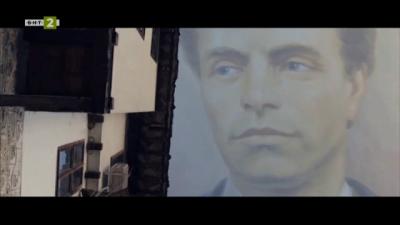 """""""Когато Дякона срещна Апостола"""" – нов документален филм за Левски"""