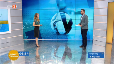 Спортна емисия, 6:50 – 27 ноември 2020 г.