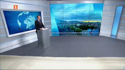Новини на турски език, емисия – 30 ноември 2020 г.