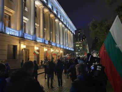 Hükümet karşıtı protestolarda vandalizm- beş kişi tutuklandı