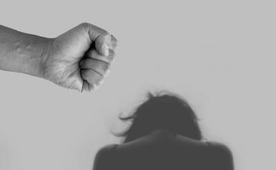 Международен ден за елиминиране на насилието над жени