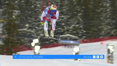 Световна купа по ски-алпийски дисциплини: спускане /мъже/