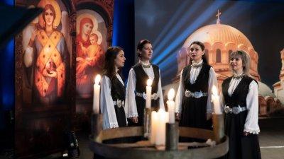 """""""Хвалите Господа - шедьоври на православната музика"""""""