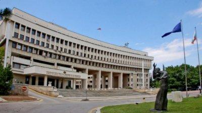 Bulgaristan AB Konseyi'nin genişleme kararının engellenmesinden esef duyduğunu açıkladı