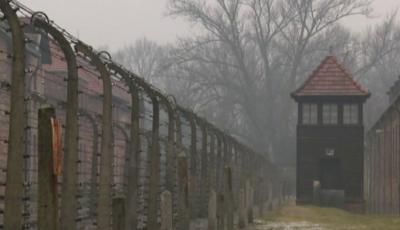 Спомен за Холокоста