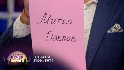 С кого биха си изневерили Ваня и Жени Джаферович? - 30.01.2021