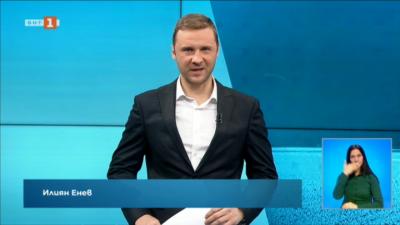 Спортна емисия, 20:50 – 22 януари 2021 г.
