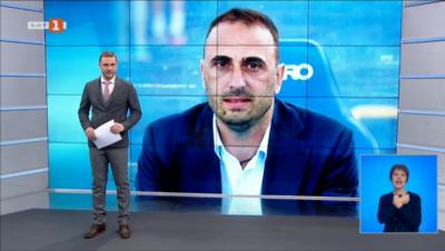 Спортна емисия, 20:50 – 21 януари 2021 г.