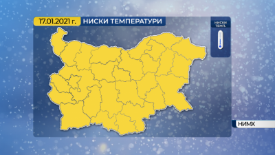 Code yellow for freezing weather issued for all districts in Bulgaria