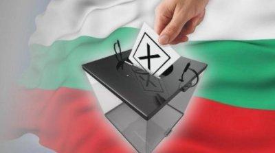 За изборните правила и технологии в година на два вота