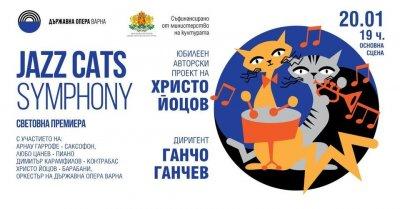 """Световна премиера на """"Котешка джаз симфония"""""""