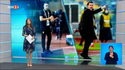 Спортна емисия, 20:45 – 22 януари 2021 г.