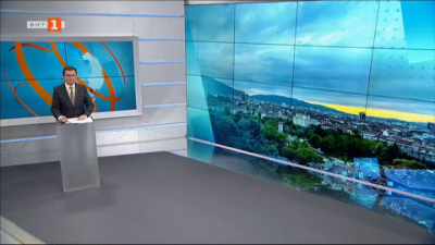 Новини на турски език, емисия – 28 януари 2021 г.