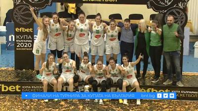 Кой ще спечели Купата на България по баскетбол за жени? НА ЖИВО ПО БНТ3!