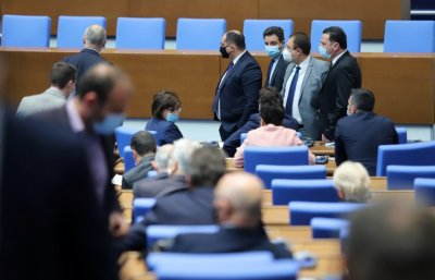 Bulgaria's Parliament rejected President's veto on provisions of Spatial Planning Act
