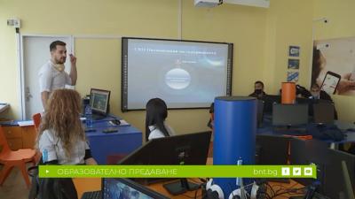 """Професионалната гимназия """"Иван Богоров"""" във Варна на 30 години - 09.03.2021 г."""
