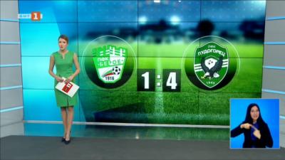 Спортна емисия, 20:50 – 7 март 2021 г.