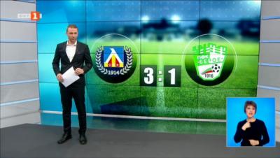 Спортна емисия, 20:25 – 3 март 2021 г.