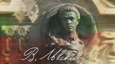 Bulgaria commemorates the Apostle of Freedom, Vassil Levski