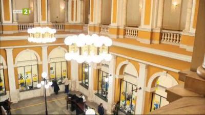 Пощенската палата в София
